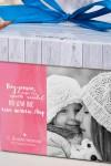 Печенье с предсказанием именное На День матери