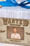 Печенье с предсказанием именное Wanted
