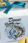 Печенье с предсказанием именное Born to fish