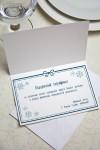 Открытка двойная с Вашим текстом Подарочный сертификат