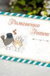 Банкетная карточка Пернатая любовь