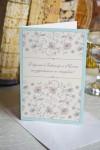 Открытка с вашим текстом Цветочный орнамент