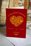 Открытка двойная с Вашим текстом Ажурное сердце