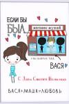 Постер в раме с Вашим текстом Магазин любви