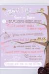 Постер в рамке с Вашим текстом Правила дома