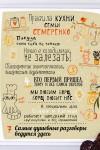 Постер в раме с Вашим текстом Правила кухни