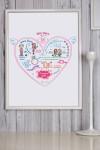Постер в раме с Вашим текстом История одной любви