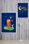 Набор постеров в рамах с Вашим текстом Сладких снов