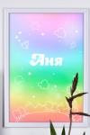Набор постеров в рамах с Вашим текстом Мечта