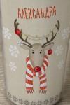 Термостакан новогодний с Вашим текстом Рождественский олень