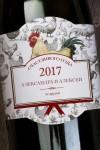 Этикетка на шампанское с Вашим текстом Птицеферма