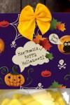 Мармелад с Вашим именем К Хэллоуину