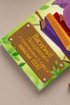 Шоколад с Вашим именем Выпускнику