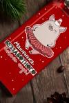 Шоколад с Вашим именем Свинка-балеринка