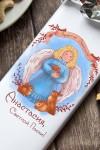 Шоколад с Вашим именем Ангел с кроликом