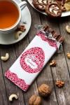Шоколад с Вашим именем Светлой Пасхи!