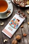 Шоколад с Вашим именем Воспитателю