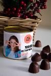 Банка шоколадных конфет с Вашим именем История успеха