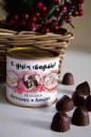 Банка шоколадных конфет с Вашим именем Свадебные фото