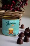 Банка шоколадных конфет с Вашим именем На Пасху