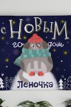 Холст с Вашим текстом Собака в снегу