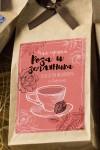 Набор чая подарочный с Вашим именем СлуЧАЙный выбор