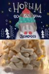 Мармелад  с Вашим текстом Собака в снегу