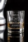 Стакан для виски с именной гравировкой With Best Wishes