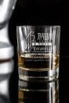 Стакан для виски с именной гравировкой Лучший в мире учитель