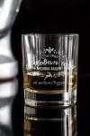 Стакан для виски с именной гравировкой Счастья в новом году