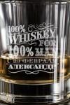 Стакан для виски с вашим текстом 100% man