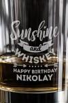 Стакан для виски с вашим текстом Sunshine