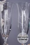 Набор свадебных бокалов с вашим текстом Меткий прицел