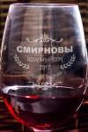Бокал для красного вина с Вашим текстом Именной герб