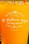 Набор бокалов для лимонада с Вашим именем Счастья в новом году