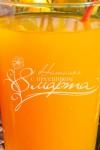 Набор бокалов для лимонада с Вашим именем 8 марта
