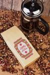 Набор для чая подарочный с Вашим текстом Счастья в Новом Году