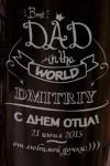 Фляжка для напитков с Вашим текстом Best dad