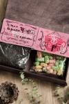 Подарочный набор чая и мармелада с Вашим текстом Маленькая женская радость