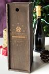 Ящик для вина с именной гравировкой Лапка