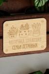 Деревянная бирка с Вашим текстом Цветочная коллекция