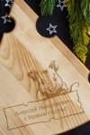 Сырная доска с именной гравировкой Мышонок