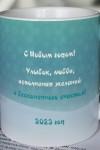 Кружка новогодняя с вашим текстом Новогодняя семья