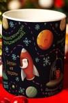 Кружка с вашим текстом Новогодний космос