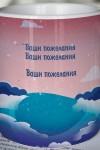 Кружка с вашим текстом Романтическое путешествие
