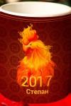 Кружка с вашим текстом Огненный петух