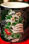 Кружка с вашим текстом Новогоднее тату