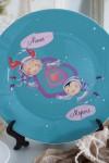 Тарелка декоративная с вашим текстом Космонавты