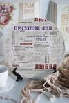 Тарелка декоративная с вашим текстом Поздравления в газете