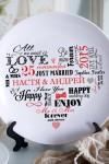 Тарелка декоративная с вашим текстом Сердце влюбленных